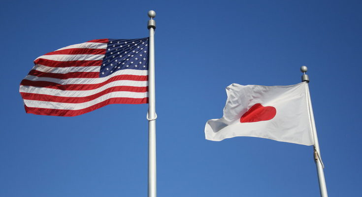 Statele Unite înapoiază Japoniei teritoriul