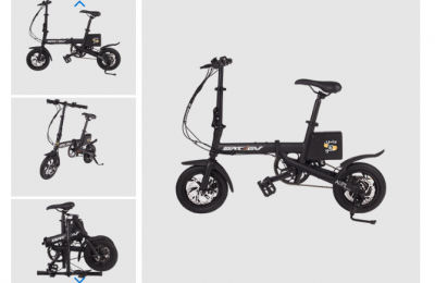 bicicletele electrice